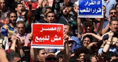 """محامي: الغرامات في قضية مظاهرات """"جمعة الأرض"""" تحولت لإتاوات"""