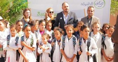 """بالصور ..جمعية """"عياش الطفولة المغرب"""" توزع حقائب مدرسية بحضور مؤسسها رامي عياش"""