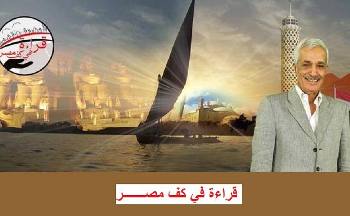 احمد عبد الفتاح
