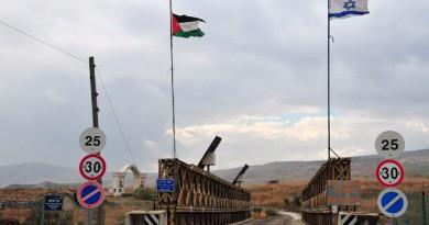"""""""يديعوت أحرونوت"""": وفد أردني من العسكريين المتقاعدين زاروا إسرائيل سرًا"""