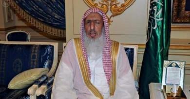 مفتي السعودية الشيخ عبد العزيز آل الشيخ