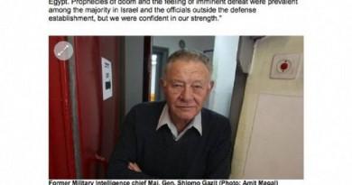 شلومو جازيت الرئيس الأسبق لشعبة الاستخبارات العسكرية الإسرائيلية - صورة من يديعوت أحرونوت