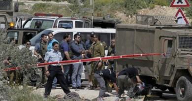 إصابة 7 أشخاص بانفجار في تل أبيب