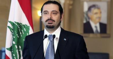 الحريري يتخلى عن فرنجية و يعلن دعم انتخاب ميشال عون رئيسا للبنان