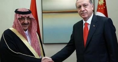 """متحدث: أنقرة تساند السعودية في معارضة """"جاستا"""""""