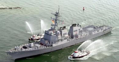أمريكا: استهداف سفينة للبحرية الأمريكية في هجوم بصاروخ قبالة سواحل اليمن