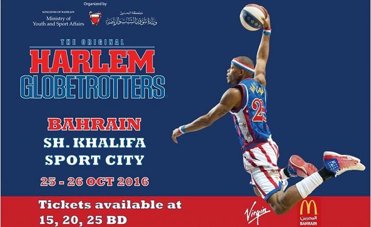 """البحرين تستضيف """"فريق هارلم"""" احتفالًا بمضيّ 90 عامًا على إشهاره"""