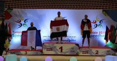 مونديال كرة السرعة ... مصر تحصد كل الذهب