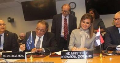 سحر نصر وزيرة التعاون الدولى اتفاقية تمويل بقيمة 500 مليون دولار
