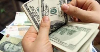الدولار يسجل أعلى مستوى له في تسعة أشهر