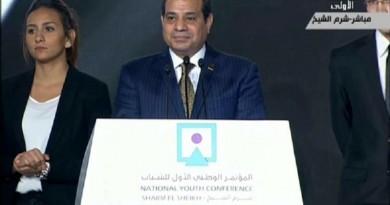 السيسي: أدعو الشباب للمشاركة فى الانتخابات المحلية لدعم جهود التنمية
