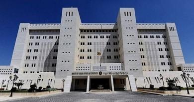 سوريا تتهم السعودية باستهداف مجلس العزاء في اليمن بشكل متعمد