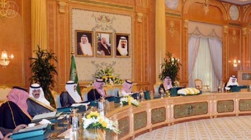 السعودية تتقشف بالتقويم الجديد وخفض 20% برواتب الوزراء