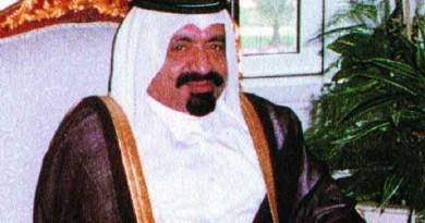 وفاة خليفة بن حمد آل ثاني وإعلان الحداد في قطر 3 أيام