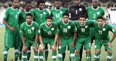 المنتخب السعودي يبحث عن الفوز الثالث أمام أستراليا