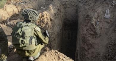 تحقيق بجيش الاحتلال: إسرائيل لم تكن مستعدة لتهديد الأنفاق في حرب غزة 2014