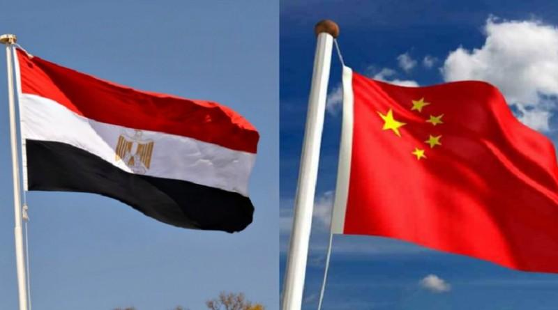 مصر والصين