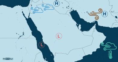 """إنفوجرافيك.. """"موجة باردة"""" تتجه إلى منطقة الخليج العربي"""