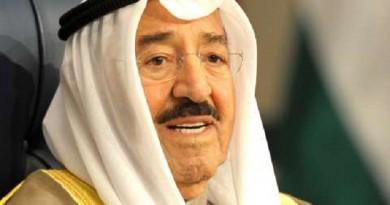 """رئيس وزراء الكويت يقدم استقالة حكومته لـ""""الأمير"""""""