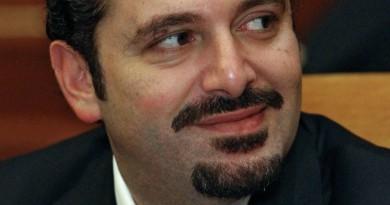 عون يكلف الحريري بتشكيل الحكومة الجديدة