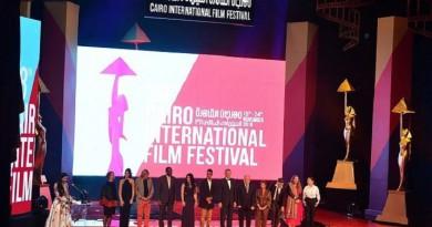مهرجان القاهرة السينمائي الدولي ال38
