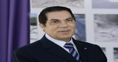 بن علي يخرج عن صمته و يدافع عن فترة حكمه