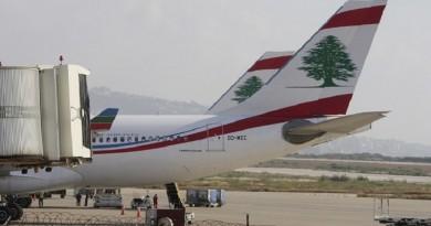 مطار لبنان