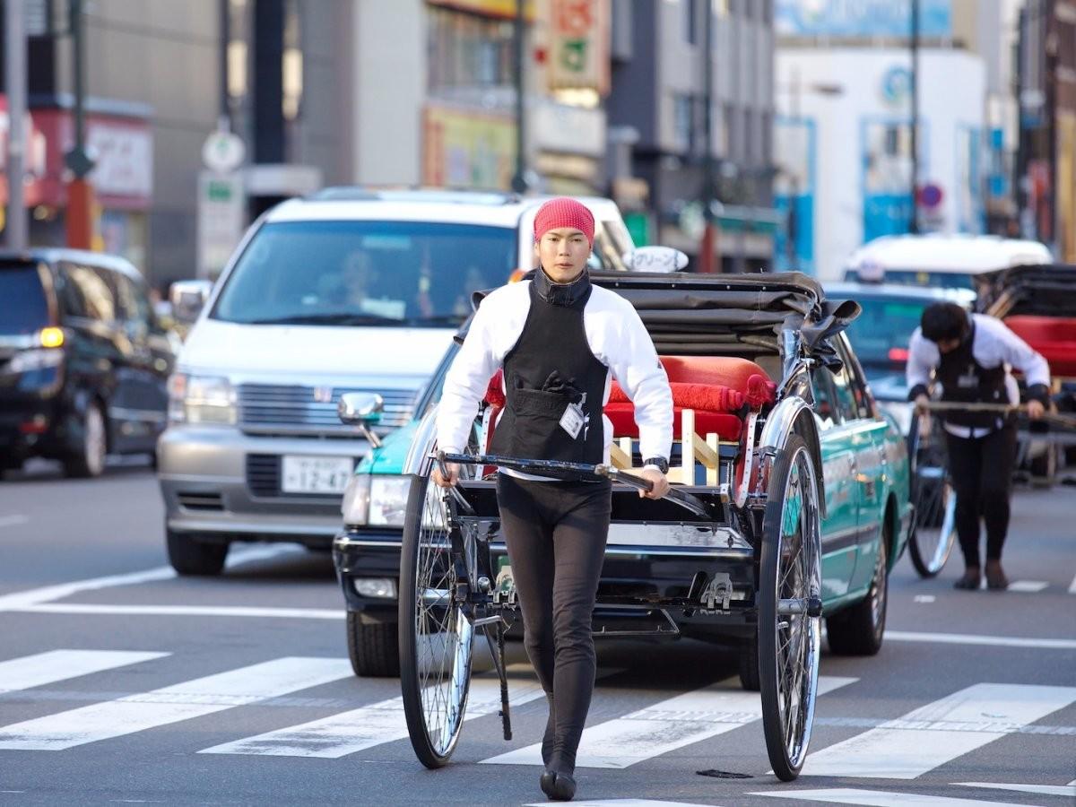 العاصمة طوكيو
