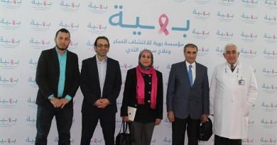 """أورام الفيوم يزور مستشفى """"بهية"""" لبحث التعاون المشترك"""