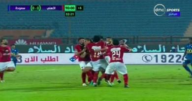 سعد سمير يقود الأهلي للفوز على سموحة في الوقت القاتل