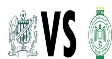 مشاهدة مباراة الدفاع الحسني الجديدي والرجاء