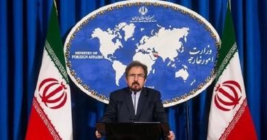 طهران ترد على مجلس التعاون: الجزر جزء لا يتجزأ من إيران