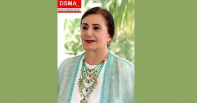 زها منكو وجها ثقافيا لحملة دسما الأردن لترويج البحر الميت