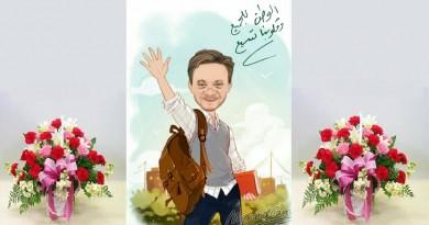 رباعيات محمد النقلى … هااهني وابارك