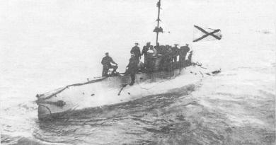"بعد 100 سنة من غرقها.. روسيا تعتزم رفع غواصتها ""سوم"""