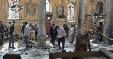ننشر نص بيان وزارة الداخلية في حادث تفجير الكنيسة البطرسية