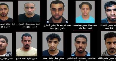 البحرين.. تفاصيل الهجوم على مركز الإصلاح وهروب السجناء