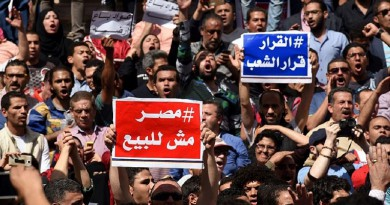 236 صحفي وصحفية يعلنون الإعتصام بنقابتهم رفضاً للتنازل عن تيران وصنافير