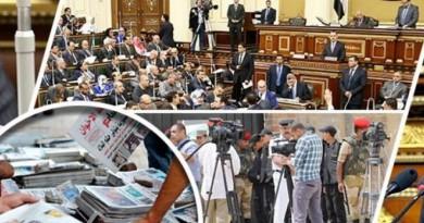 """الهيئة الوطنية للصحافة فى مواجهة اولى التحديات """"ديون الصحف الورقية"""""""