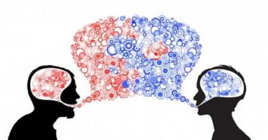 هل تغيير أمازون طريقة تواصلنا مع التكنولوجيا ؟!!