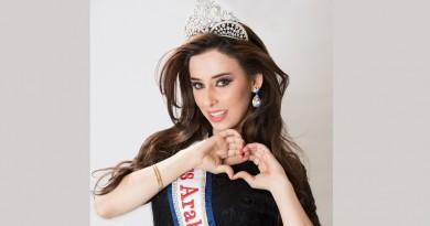 ملكة جمال العرب بأمريكا في زيارة خاصة للأمم المتحدة ومجلس الأمن