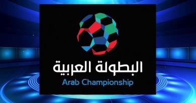 بطولة الأندية العربية