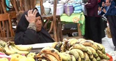ماذا بعد إلارتفاع الجنوني فى أسعار السلع الأساسية في مصر ؟!