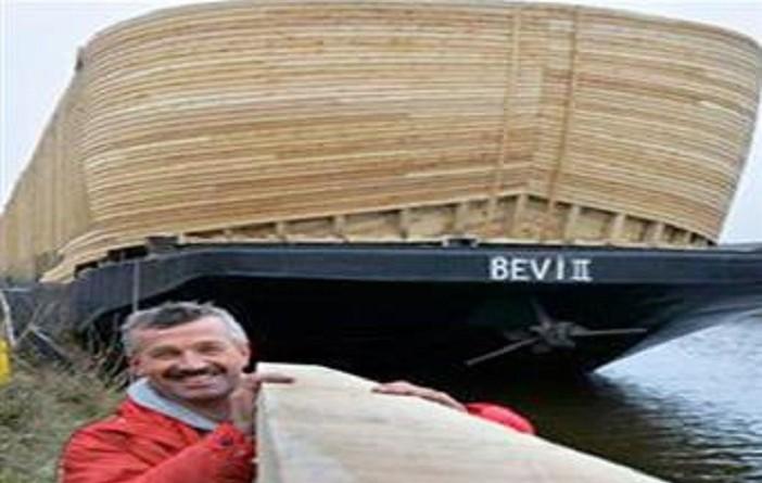 سفينة نوح النباتية