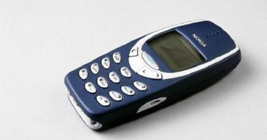 نوكيا 3310 الاسطورة يعود مجددا للأسواق