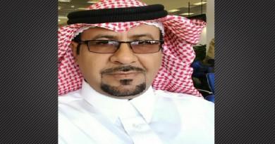 التلغراف تحاور الأديب السعودي براك البلوي