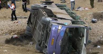 مصرع 4 معتمرين أردنيين وإصابة عدد آخر جراء انقلاب حافلتهم بالسعودية