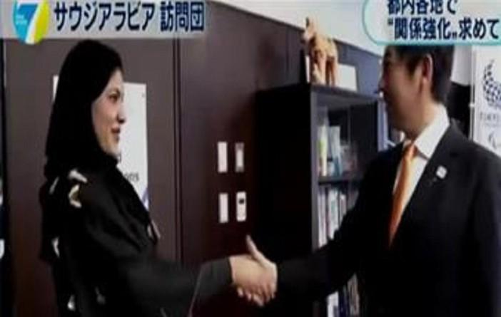 بالفيديو: أميرة سعودية تهزم وزير الرياضة الياباني في تنس الطاولة