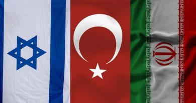إسرائيل وإيران وتركيا