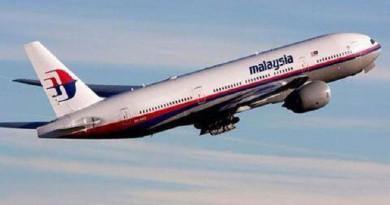 أسر ضحايا طائرة ماليزية مفقودة تطلق حملة لتمويل عملية البحث